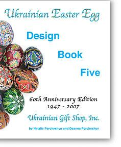 Ukrainian Easter Egg Design Book 5