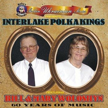 60 Years of Music - Bill & Mary Woloshyn