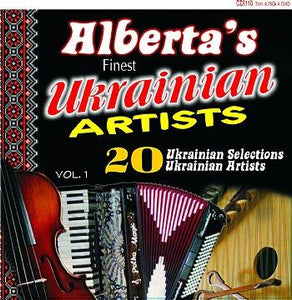 Alberta's Finest Ukrainian Artists - Various Artists