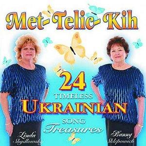 Timeless Treasures<br>Met-Telic-Kih