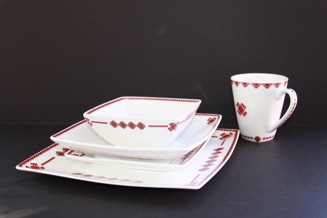 modern 5pc square dish set