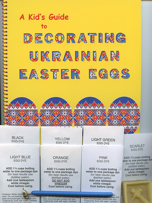 Kid's Ukrainian Egg Decorating Kit