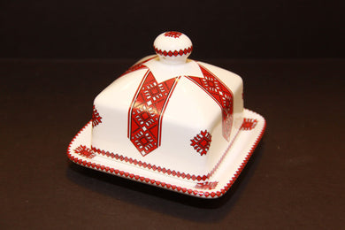 square covered butter dish