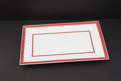 elite rectangular platter 12.5