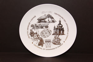 "12"" centennial plate of ukrainians in canada / with gold plating"