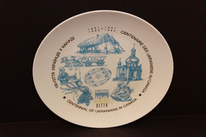"12"" centennial plate of ukrainians in canada / with gold & blue plating"