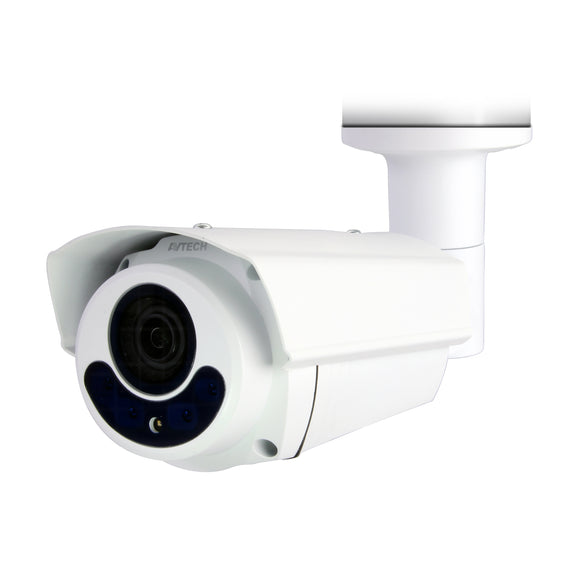 Avtech 2MP Motorised Bullet Camera (DGC1306) - BBEW
