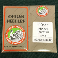10  Ball Point Needles for Knits - 80/12
