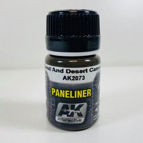 AK Interactive Paneliner- Sand And Desert Camouflage
