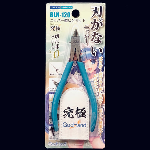 BLN-120 GodHand Bladeless Nipper With Protection Cap