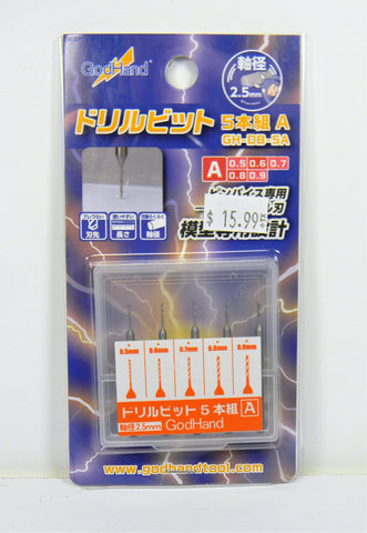 God Hand 5 Piece Drill Bit Set A 0.5/0.6/0.7/0.8/0.9