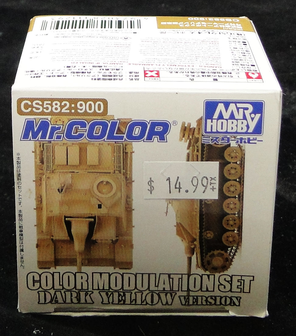 Mr. Hobby Mr. Color Color Modulation Set Dark Yellow Version