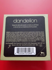BENEFIT COSMETICS Dandelion Brightening Finishing Powder ❤️ Authentic - I Have Cosmetics