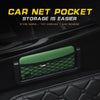 Car Storage Net - Car Net Bag - Car Net Pocket for Cellphone/Wallet/Keys/Pens and More① - mofuntools