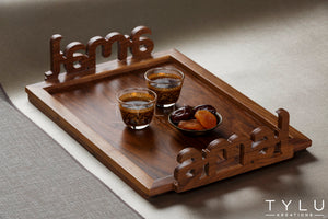Amal Serving Tray - Small - Tylu Kreations