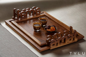 Amal Serving Tray - Regular - Tylu Kreations