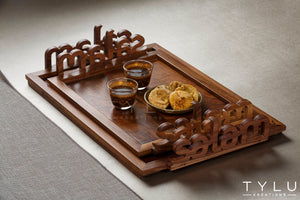 Salam Serving Tray - Small - Tylu Kreations