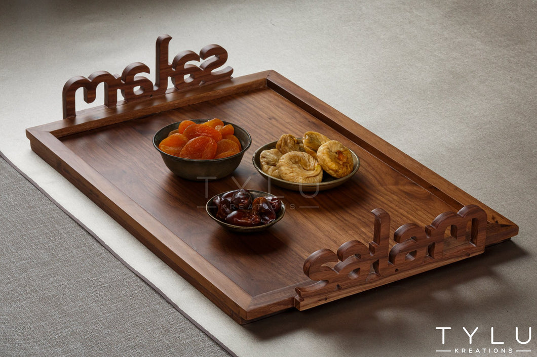 Salam Serving Tray - Regular - Tylu Kreations