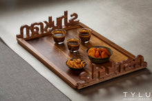 Load image into Gallery viewer, Shukran Serving Tray - Regular - Tylu Kreations
