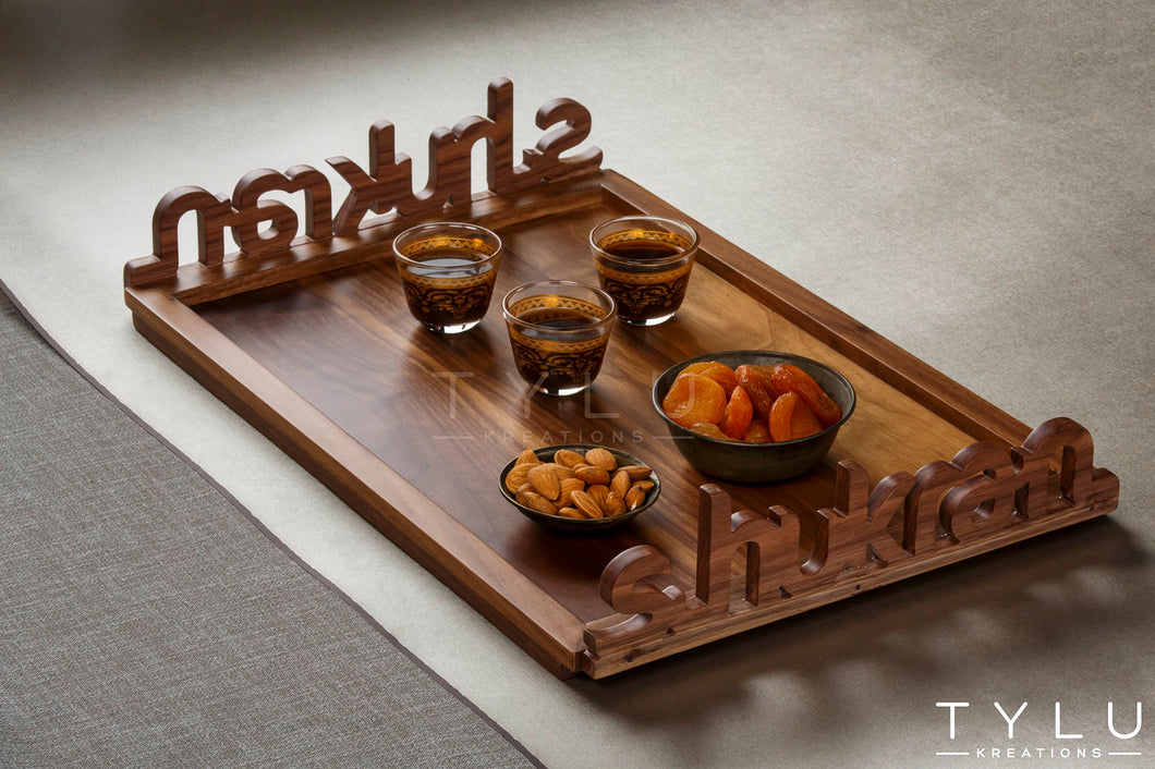 Shukran Serving Tray - Regular - Tylu Kreations