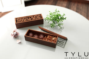 Eid Mubarak Box 3 - Tylu Kreations