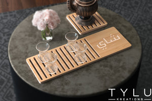 Deco Shay Tray