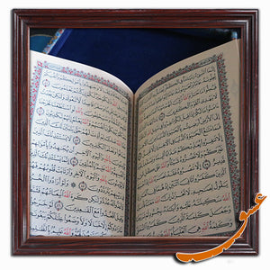 Holy Quran with Hard Case and Original Cashmere Cover - gallery-eshgh