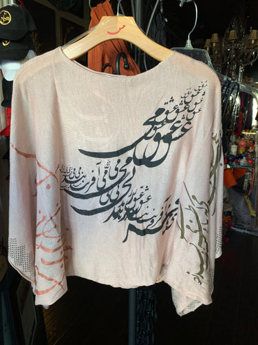 Women Blouse with Printed Calligraphy of a Poem in Farsi- Color: Off White
