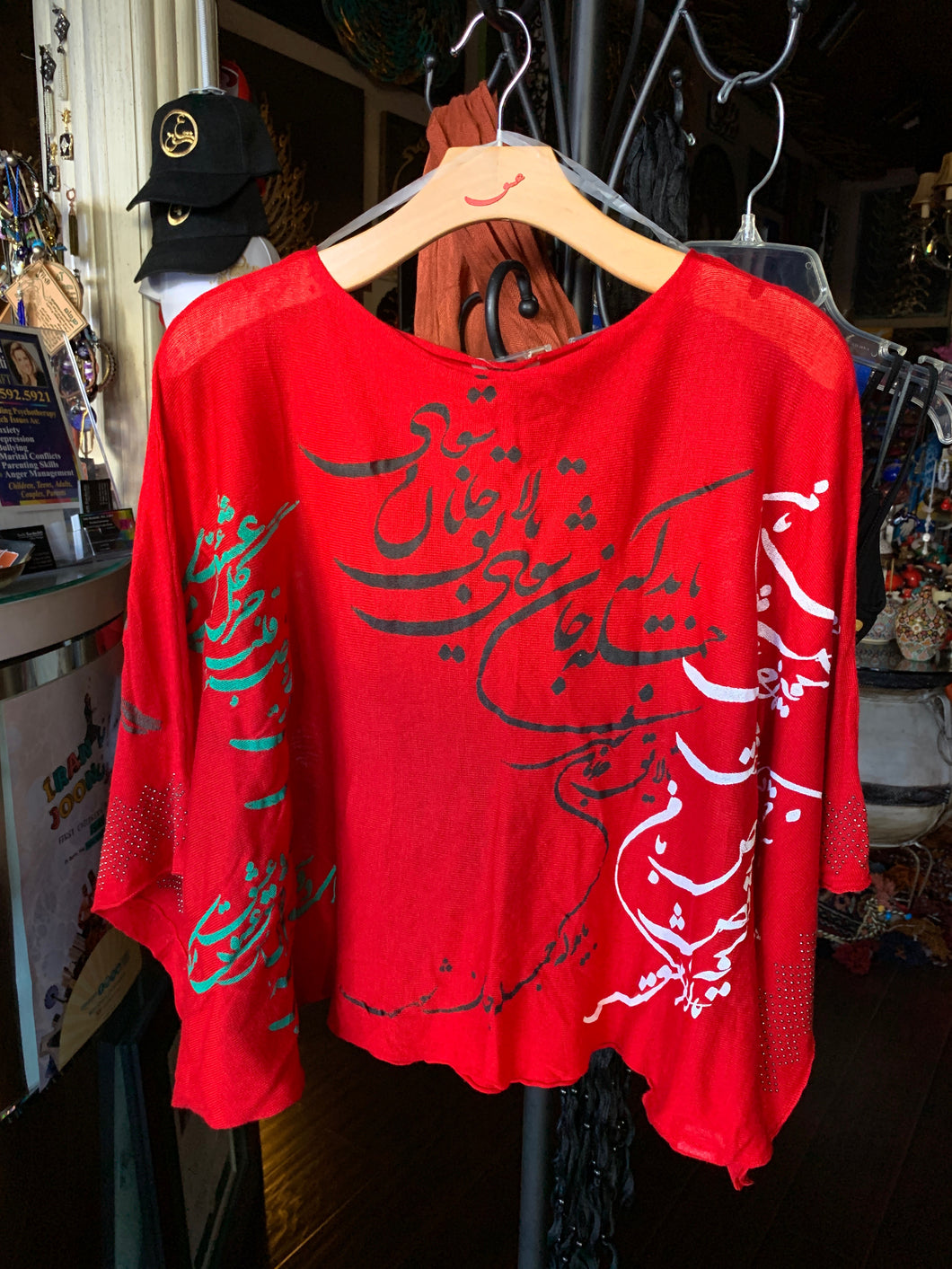 Women Blouse with Printed Calligraphy of a Poem in Farsi- Color: Red