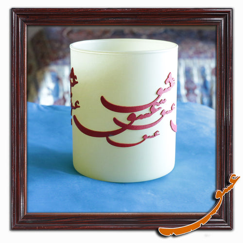 Candle Holder With Wooden Calligraphy Word of