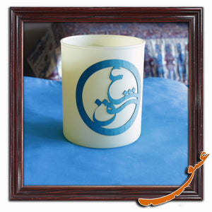 "Candle Holder With Wooden Calligraphy Word of ""Love"" in Farsi- #2 - gallery-eshgh"