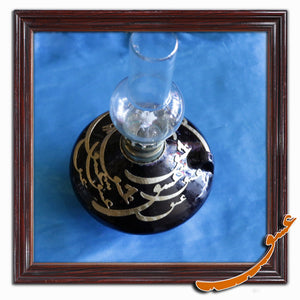 "Kerosene Lamp With Wooden Calligraphy Word of ""Love"" in Farsi Nastaliq - gallery-eshgh"