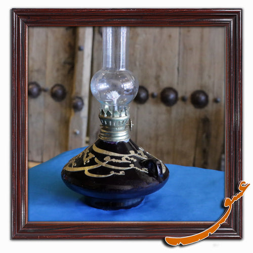 Kerosene Lamp With Wooden Calligraphy Word of