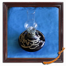 "Load image into Gallery viewer, Kerosene Lamp With Wooden Calligraphy Word of ""Love"" in Farsi Nastaliq - gallery-eshgh"