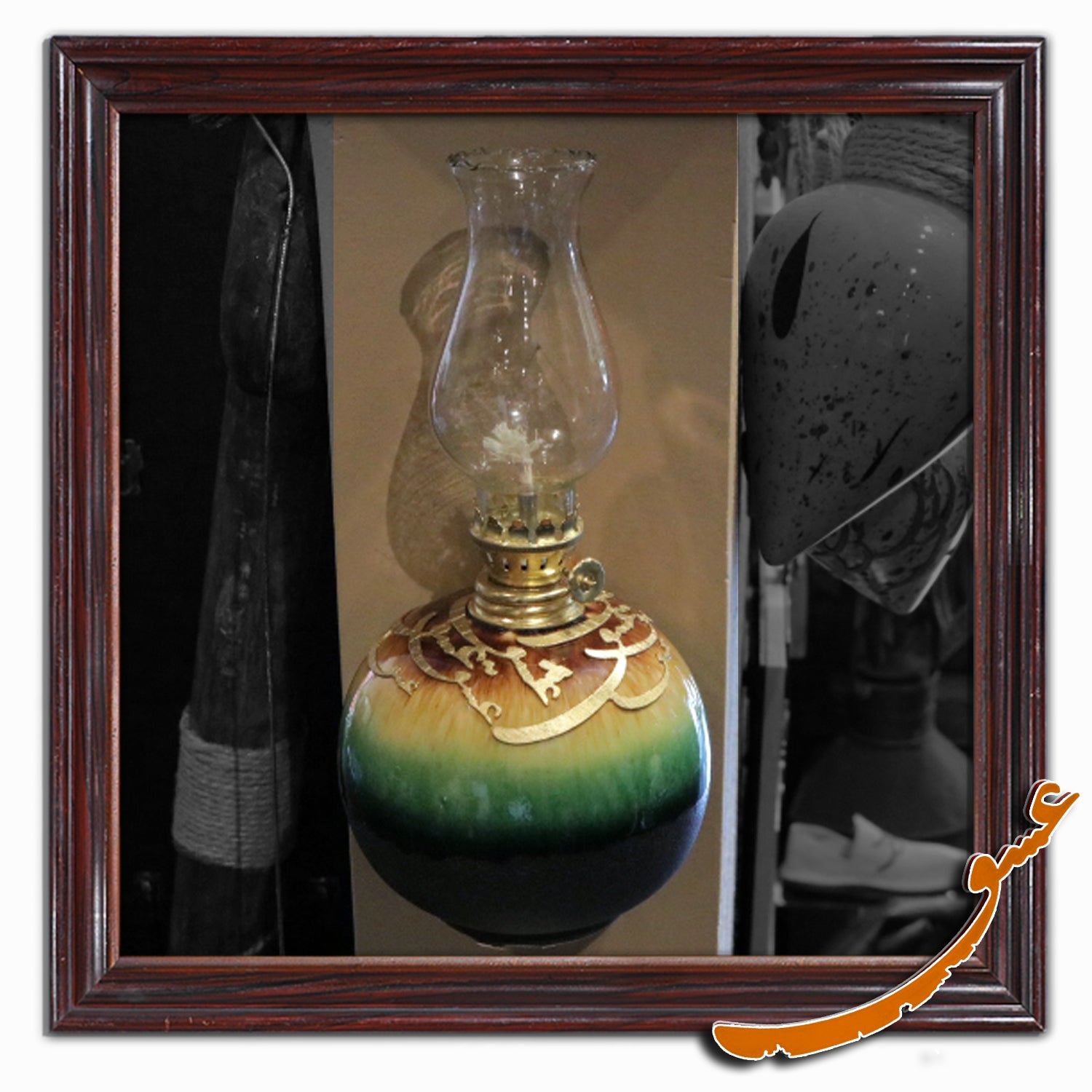 Kerosene Lamp For Wall Decor With Wooden Calligraphy And Ceramic Basem Gallery Eshgh