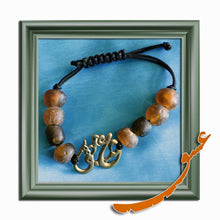 "Load image into Gallery viewer, Hand Made Bracelet with a word of ""Eshgh"" - Light Brown - gallery-eshgh"
