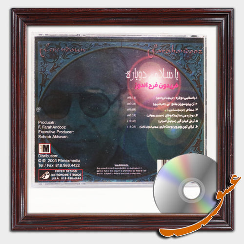 Ba Salam e Dobareh- Fereidoun Farahandouz - Persian Poetry -Audio CD