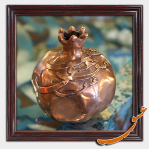 Hand Made Copper Pomegranate with Calligraphy