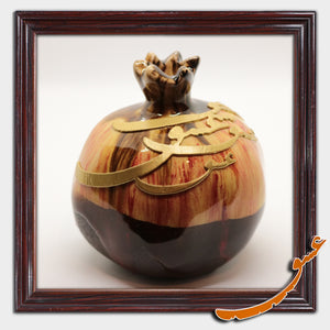 Hand Made Ceramic Pomegranate with Calligraphy - Abstract 2