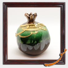 Load image into Gallery viewer, Hand Made Ceramic Pomegranate with Calligraphy - Abstract 3