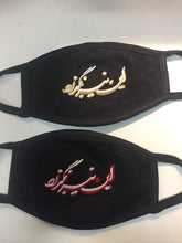 Load image into Gallery viewer, Gallery Eshgh - Face Mask with an Embroidery Calligraphy in Farsi