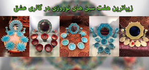 Persian HaftSeen - Very Beautiful Ceramic HaftSeen - Style#3 - gallery-eshgh