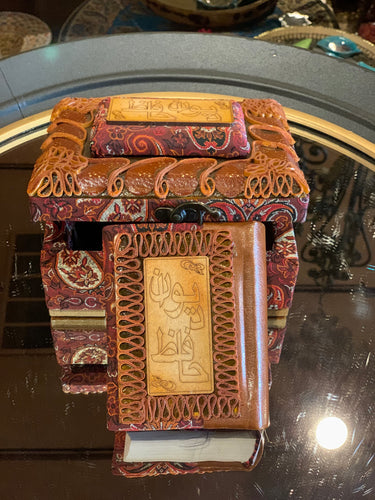 Ghazaliat e Hafez with Hard Cover and a beautiful Box, Farsi