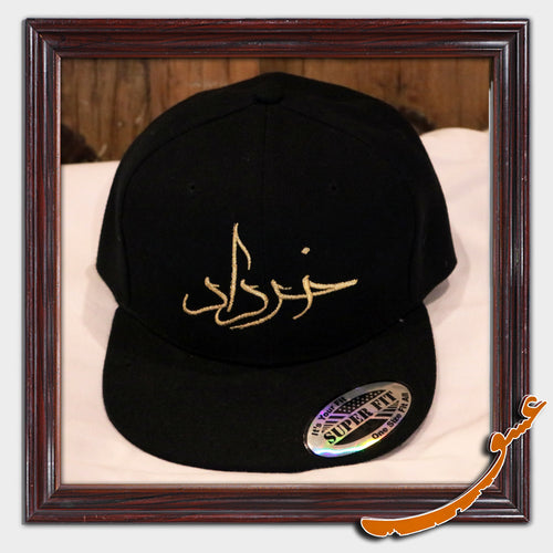 Sport Hat With The Name Of The Months, Embroidered in Farsi - gallery-eshgh