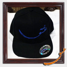 Load image into Gallery viewer, Sport Hat With the Word of Eshgh an Embroidered in Nastaliq - gallery-eshgh