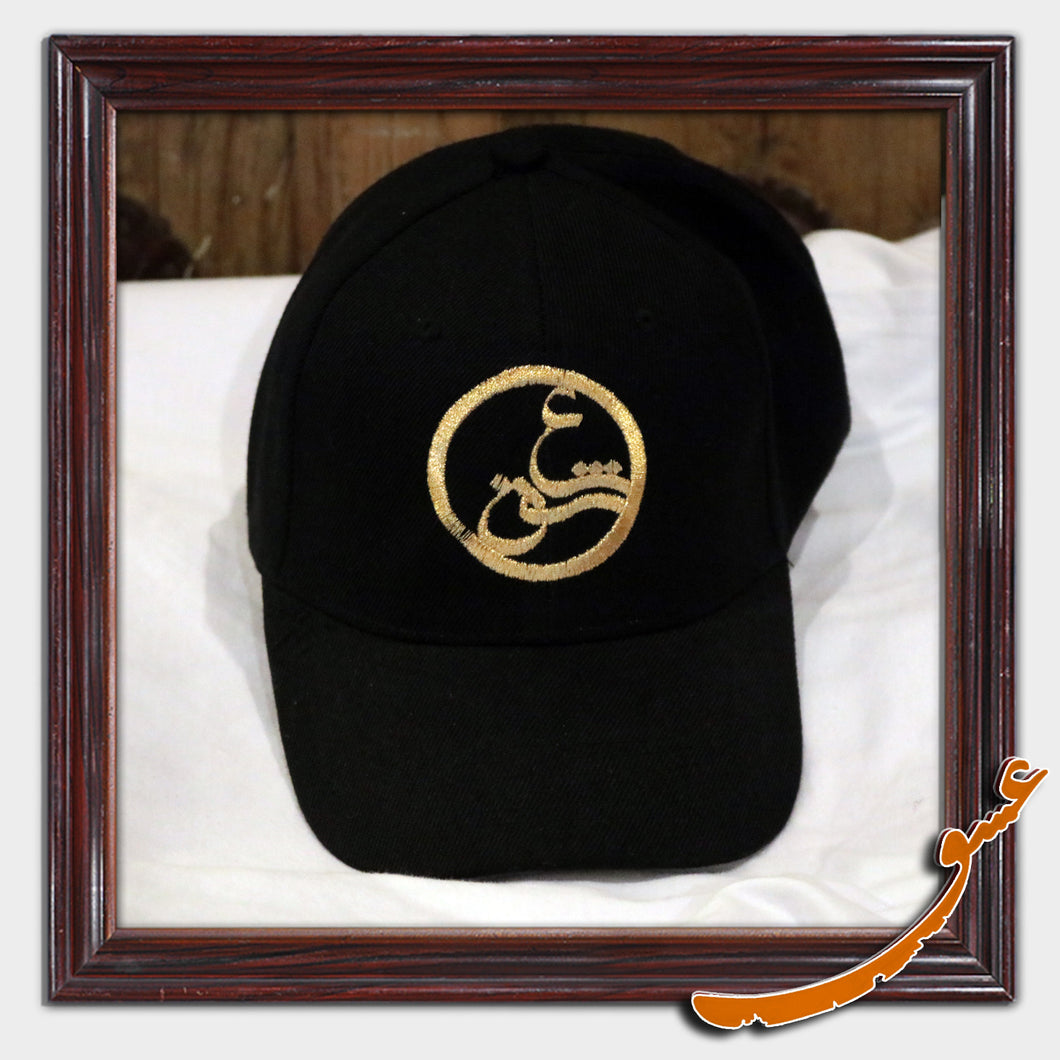 Sport Hat With the Word of Eshgh Embroidered in Farsi - Gallery Eshgh - gallery-eshgh