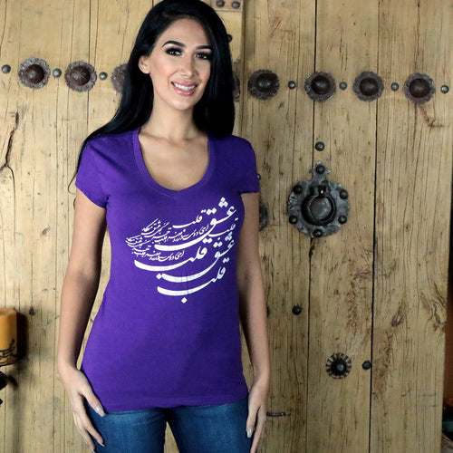 Women T-Shirt with Printed Calligraphy of a Poem of Rumi- Pattern 2 - gallery-eshgh