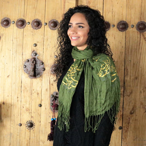 Women Shawl/Scarf with Printed Calligraphy of aPersian Poem - Olive - gallery-eshgh