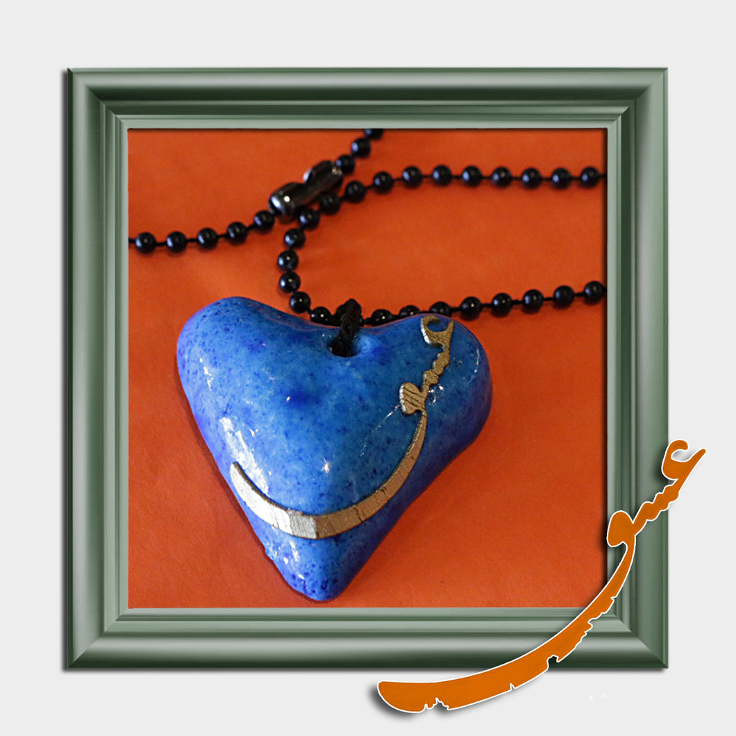 Hand Made Necklace Pendant - Heart Shape with a wooden word of