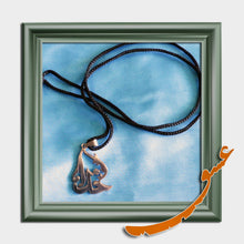 Load image into Gallery viewer, Hand Made Necklace Pendant of the name of the God in Persian Language - gallery-eshgh